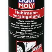 Антикор для пустот кузова воск (светло-желтый) Hohlraum-Versiegelung-Spray hellbraun