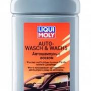 Автошампунь с воском Auto-Wasch & Wachs