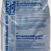 Гранулят Oilbinder pur-granulat