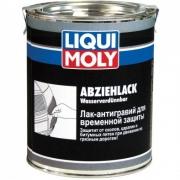 Лак-Антигравий для временной защиты Abziehlack