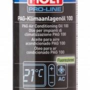 Масло для кондиционеров PAG Klimaanlagenoil 100