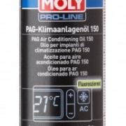 Масло для кондиционеров PAG Klimaanlagenoil 150