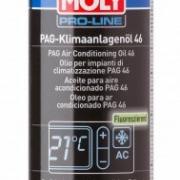 Масло для кондиционеров PAG Klimaanlagenoil 46