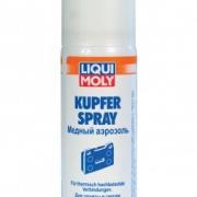 Медный спрей для тормозных колодок Kupfer-Spray
