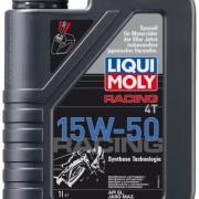 НС-синтетическое моторное масло для 4-тактных мотоциклов Racing 4T 15W-50