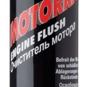 Очиститель мотора Motorrad Engine Flush