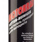 Очиститель приводной цепи мотоцикла Motorrad Ketten-Reiniger