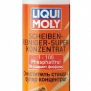 Очиститель стекол суперконцентрат (персик) Scheiben-Reiniger-Super Konzentrat