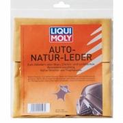 Платок для полировки из натуральной кожи Auto-Natur-Leder