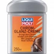 Полироль для хромированных поверхностей Chrom-Glanz-Creme