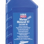 Полусинтетическое моторное масло для лодок Marine Motoroil 4T 10W-40