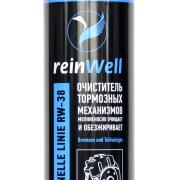 Очиститель тормозов ReinWell RW-38