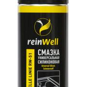 Смазка универсальная силиконовая ReinWell RW-51