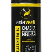 Смазка высокотемпературная медная ReinWell RW-54
