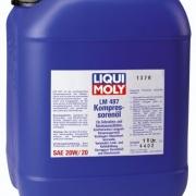 Синтетическое компрессорное масло LM 497 Kompressorenoil 20W-20