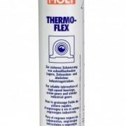 Смазка для различных приводов Thermoflex Spezialfett