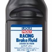 Спортивная тормозная жидкость Racing Brake Fluid