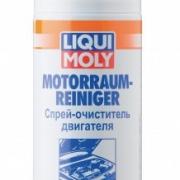Спрей-очиститель двигателя Motorraum-Reiniger