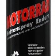 Спрей для приводной цепи мотоциклов Motorrad Kettenspray Enduro