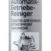 Средство для промывки автоматических трансмиссий Automatik Getriebe-Reiniger