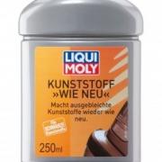 Средство для ухода за наружним чёрным пластиком Kunststoff Wie Neu (schwarz)