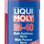 Универсальное средство LM 40 Multi-Funktions-Spray