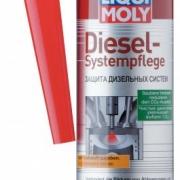 Защита дизельных систем Diesel Systempflege