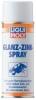 Глянцевая цинковая грунтовка Glanz-Zink-Spray