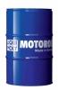 Минеральное гидравлическое масло Hydraulikoil HLP 15