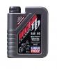 Минеральное моторное масло для 4-тактных мотоциклов Racing HD-Classic 50