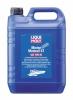 Минеральное моторное масло для лодок Marine Motoroil 4T 15W-40