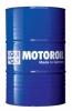 Минеральное моторное масло Touring High Tech HD 40
