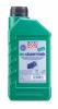 Минеральное трансмиссионное масло для цепей бензопил Sage-Kettenoil