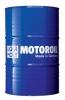 Минеральное трансмиссионное масло Hypoid-Getriebeoil (GL-5) 90