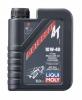 НС-синтетическое моторное масло для 4-тактных мотоциклов Motorrad 4T 10W-40