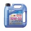 НС-синтетическое моторное масло Leichtlauf High Tech 10W-50