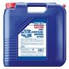НС-синтетическое моторное масло LKW-Leichtlauf-Motoroil 10W-40 Basic