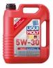 НС-синтетическое моторное масло Truck-Nachfull-Oil 5W-30