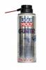 Оружейное масло-спрей GunTec Waffenpflege-Spray