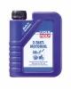 Полусинтетическое моторное масло для 2-тактных двигателей 2-Takt-Motoroil
