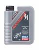 Полусинтетическое моторное масло для 2-тактных мотоциклов Motorrad 2T