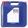 Синтетическое гидравлическое масло Super Arctic HVLP 32