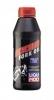 Синтетическое масло для вилок и амортизаторов Motorrad Fork Oil 2,5W Ultra Liqht