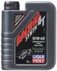 Синтетическое моторное масло для 4-тактных мотоциклов Racing Synth 4T 10W-60
